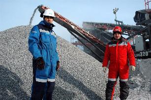 Машинист дробильной установки в Арсеньев грохот инерционный гил в Чебоксары
